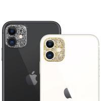 메탈 큐빅라인 카메라렌즈필름(아이폰11)