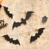 할로윈 월데코장식 - 박쥐
