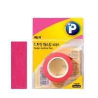 [프린텍] DM03-1510_디자인마스킹 테이프/빨강/15mmx10m