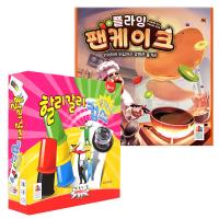 할리갈리컵스딜럭스+플라잉팬케이크 보드게임