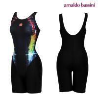아날도바시니 여성 수영복 AGSU1579