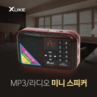 휴대용 라디오 스피커 Xuke A300ll/MP3재생/스피커