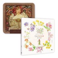 아르누보 색연필 72색(틴)+들꽃 컬러링북 세트