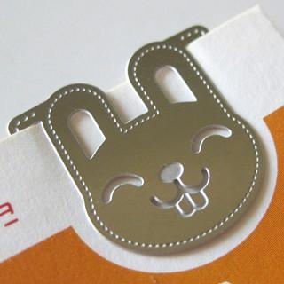 기분이 좋은 토끼씨 책갈피카드 - metal bookmark
