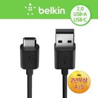 [belkin]벨킨 USB2.0 USB-A TO USB-C 케이블