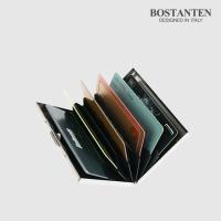 보스탄틴 카드 명함 지갑 금속케이스 BL9001
