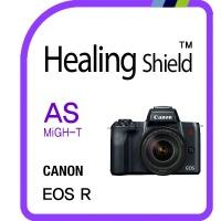 캐논 EOS-R 충격흡수(방탄) 보호필름 2매(2중 구성)