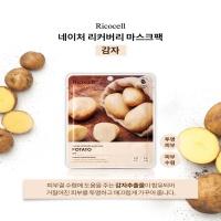 리코셀 네이처 리커버리 감자 마스크팩 23g(30개)