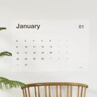 2017 Month Planner_ 달력 겸 월별계획표