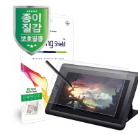 와콤 신티크 13HD 스케치 종이질감 지문방지 액정1매