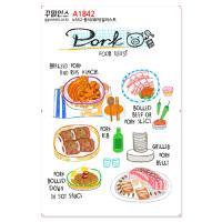 A1842-꾸밈인스스티커_음식(돼지)일러스트