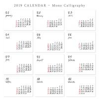 [2019 CALENDAR] Mono Calligraphy