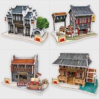 [3D퍼즐마을][W 시리즈] 월드 스타일 시리즈 - 중국2편