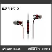 젠하이저 모멘텀 인이어 커널형 이어폰 / AS 2년가능