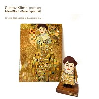 [토이몽] 바우어부인의 초상화, 세계100대 명작 페이퍼토이(명작시리즈)