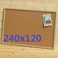 천연콜크를 사용한-국산 미송프레임 콜크 게시판 240x120cm