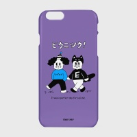 [어프어프] 하드/터프/슬라이드 Poovely Husky-purple