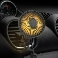 차량용 써큘레이터 선풍기 / 회전식 ACWNA-CF200P