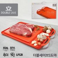 [무료배송] KBS스페셜 더블세이브S도마 (TPU도마 무료 사은품증)