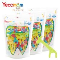 [예꼬맘] 유아  어린이용 치실 지퍼백 3개 세트