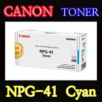 캐논(CANON) 토너 NPG-41 / Cyan / NPG41 / MF9370C / MF9370CK / MF9330C / iRC1028iF