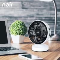 네어 미니선풍기 USB형 데스크팬 NF-MF04W 화이트 /사무실선풍기/미니선풍기/USB선풍기/시원한선풍기