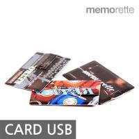 [메모렛] 레트로 파스텔 16G 카드형 USB메모리