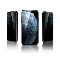 ESR정품 아이폰11 3D 프라이버시 5X 강화유리
