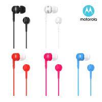 모토로라 페이스 105 미니멀리즘 이어폰 (Pace105)