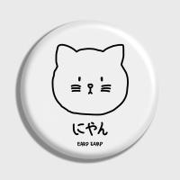 [어프어프] 손거울 Meow meow-white