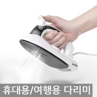유비 EV01-IR10 휴대용/여행용 스팀다리미 미니다리미