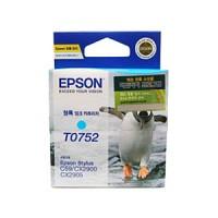 엡손(EPSON) 잉크 C13TO75270 / 청록 / Styius C59/CX2900/CX2905