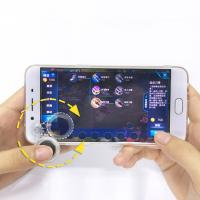 모바일 스마트폰 테블릿 무빙 조이스틱 게임패드