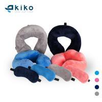 키코 여행용 승무원 기내용 목베개 수면 안대 세트