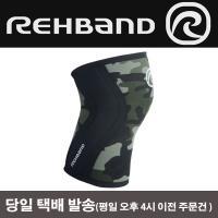 리밴드 무릎보호대 RX라인 5mm 카모 무릎아대