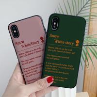 아이폰8 명작동화02 카드케이스