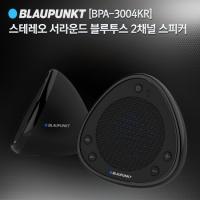 [PINO]블라우풍트 블루투스스피커(BPA-3004K)