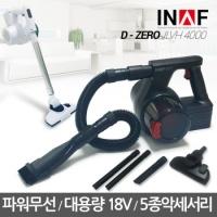 INAF 초강력 프리미엄 무선 진공청소기 ILVH-4000