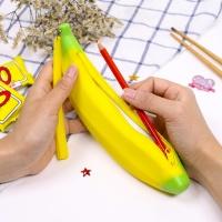 바나나 필통 쓰면~나한테반하나 Banana 파우치 실리콘