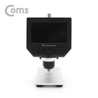 디지털 초정밀 현미경 LCBB739