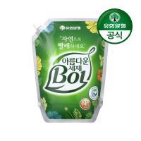 [유한양행]아름다운 세탁세제 BOL 파우치(일반) 2L