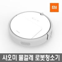로봇청소기 5세대 고급형 한국판  E202-00
