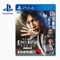 PS4 저지 아이즈 사신의 유언 한글판 (신가격판)
