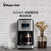 매직쉐프 커피메이커 MECM-J18B