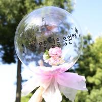 DIY 버블 커스텀 플라워벌룬(작약) 라벤더