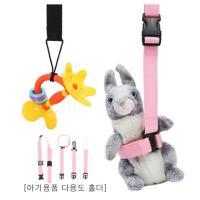 [베이비캠프]장난감 멀티홀더-NEW 맘스팔 테더스