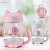 레토 고양이 미니가습기 (KHD01) 무드램프 USB선풍기