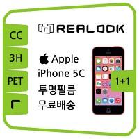 리얼룩 애플 아이폰 5C 투명 액정보호필름