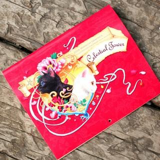 2009 마리캣 한정판 벽걸이 달력