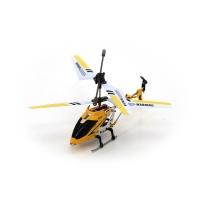 SYMA_S107G 헬리콥터